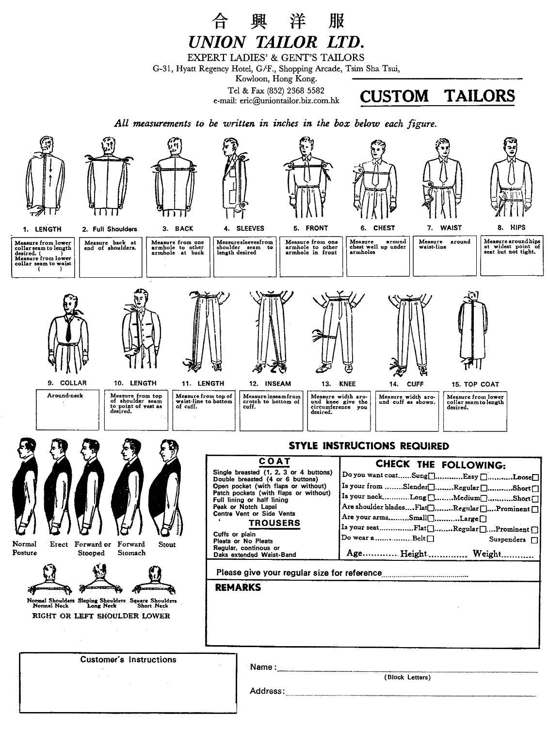 Tailor Order Form Mens' Order Form